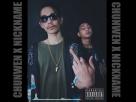 [เนื้อเพลง – ฟังเพลง] FVCK U – CHUN WEN feat.NICKNAME