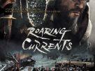 The Admiral Roaring Currents (2014) | ยีซุนชิน ขุนพลคลื่นคำราม